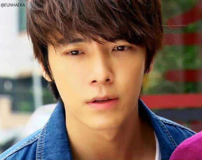 Lee Donghae Super Junior